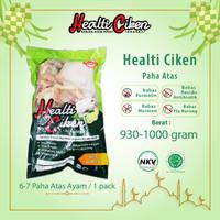 Daging Ayam Sehat - Paha Atas - Healti Ciken- 1 Pack - 1 kg
