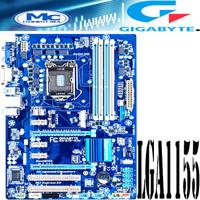 Motherboard Mainboard MOBO B75 ATX Intel LGA 1155 Onboard