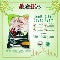 Daging Ayam Sehat - Sayap Ayam - Healti Ciken- 1 Pack - 1 kg