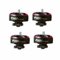 T-Motor F1404 3800KV Brushless Motor (Set - 4pcs)