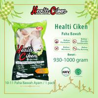 Daging Ayam Sehat - Paha Bawah - Healti Ciken- 1 Pack - 1 kg
