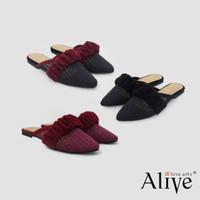 Alivelovearts Suisen Sandal Lace Mules Brukat wanita