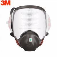 3M lensa Pelindung Masker Gas Respirator - 6885