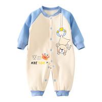 Baju bayi /jumper/romper/ baju lengan panjang bayi import - bear 3-6bln