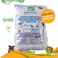 Pasir Kucing Gumpal Wangi 20KG Premium Mantoel Mantul Seperti Cubnkit - GREEN TEA