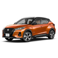 All New Nissan Kicks E-Power Refferal Code