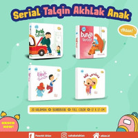 Boardbook Balita Ahlan : Ayah/Bunda/Kakak/Adik Tercinta
