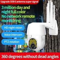 IP Camera Outdoor 1080P 2MP, IP66, 6Antenna,18 IR,39 LED,Auto Tracking