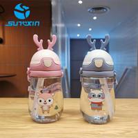 Sunxin - Botol Minum Bayi 480ML/Gelas Anak Balita Training Cup Baby