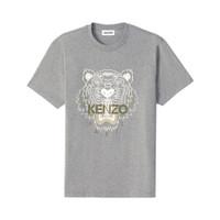Kenzo Tiger Motif T-Shirt Man Grey Logo Dark Green