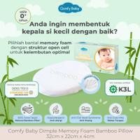 Comfy Baby Memory Foam Bamboo Dimple Pillow (Bantal Peyang Bambu)