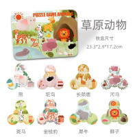 Puzzle Game Animals / Puzzle kayu / Puzzle kaleng