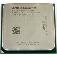 Processor PC AMD Athlon II X4 645 3.1GHz 4-Cores 4-Threads X4-645