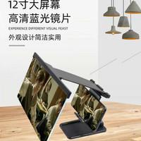 Enlarge Screen F12 2in1 Phone Holder Hp Kaca Pembesar Layar Hp 3D