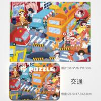 Jigsaw Puzzle Kayu 208 pcs / Puzzle Kaleng 208 Keping Lucu