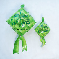 Balon Foil Ketupat Lebaran Idul Fitri / Dekorasi Ramadhan