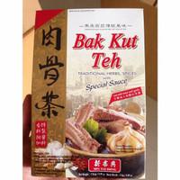 Sin Tai Hing Bak Kut Teh/ Bumbu Bak kut teh/ bakut/ bumbu bakut teh 11