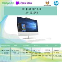 HP DESKTOP AIO 24-K0104D i7-10700T 16GB 1TB+512GB GTX1650 W10+OHS TS