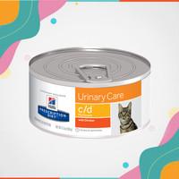 HILLS/ URINARY CARE C/D/ CAT FOOD/ WET FOOD/ 156 GRAM