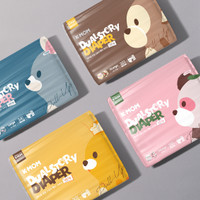 K-MOM - (Popok Bayi) Dual Story Pull Up Diaper
