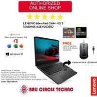 LENOVO GAMING 3 15ARH05 82EY00JSID Ryzen 5 4600H 16GB GTX1650 W10 OHS
