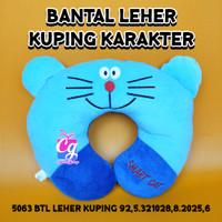 BANTAL LEHER KUPING KARAKTER MURAH - BANTAL LEHER TRAVEL KUPING - DORAEMON