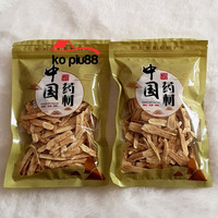 Pak Khi/ Pei Chi/ Radix Astragalus Premium 100gr