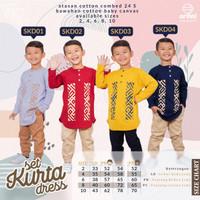 baju koko anak laki-laki by orvindkids usia 2 4 6 8 10 tahun