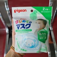 ORIGINAL MASKER BABY PIGEON 3D FIRST MASK ISI (3 SHEET) MURAH