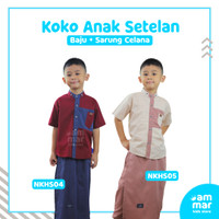 Setelan Baju Koko Anak SARCELKO HooflaKids Baju Lebaran Celana Sarung - NKHS05-MarrnAbu, XS
