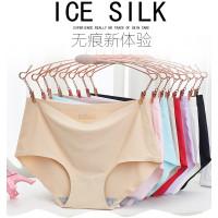 Celana dalam seamless tanpa jahitan ANTI NYEPLAK bahan ES SUTRA