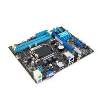 Motherboard Asus P8H61-M LX Soket LGA 1155 UATX GARANSI 1 TAHUN