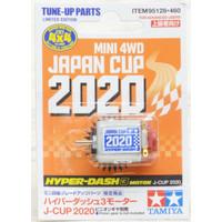 Tamiya 95128 Hyper-Dash 3 Motor J-CUP 2020 (Mini 4WD Limited)
