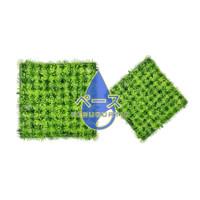 rumput sintetis halus hiasan dasar aquarium uk 25 x 25 cm