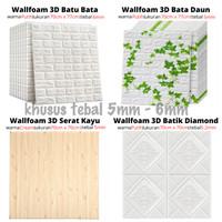 Wallpaper Dinding 3D Foam Batu Bata Waterproof 71 x 78cm