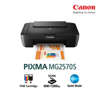 Canon All-in-One Inkjet Printer MG2570s (A4)