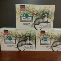 EXCELSO LUWAK DRIP COFFEE FILTER ( AUTHENTIC CERTIFICATE & BOOKLET IN)
