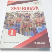 buku senbud seni budaya kelas 7 Erlangga