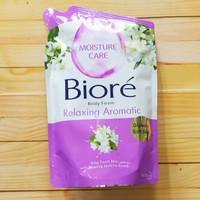 Biore Body Foam Relaxing Aromatic 450ml