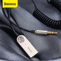 BASEUS BLUETOOTH WIRELESS BLUETOOTH RECEIVER ADAPTER AUX 3.5MM