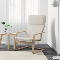 PELLOOO IKEA, Kursi berlengan, Holmby alami No. artikel: 901.607.20
