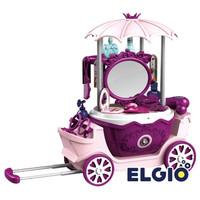 Mainan Tas Troli Make Up Anak Perempuan 4 in 1 Princess Dresser 25714