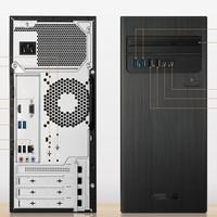 PC Desktop Asus S300TA Core i3 10100, DDR4 4GB, HD 1TB, LED 19.5, W10
