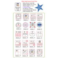 Stiker Segel Garansi Pecah Telur Bahan Lokal HQ Cutting Persegi