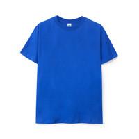 REGULAR T-SHIRT BASIC BENHUR BLUE