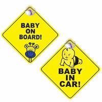 Baby on Board in Car Accessories Mobil Tempel Bukan Stiker Car Sticker