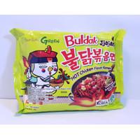 Samyang Green Buldak Jjajang Korean Black Bean Sauce Hot chicken Ramen