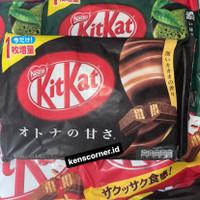 Kit Kat Dark Chocolate Jepang / KitKat Dark Chocolate Japan