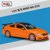 diecast mobil maisto BMW M4 GTS Orange 1/24