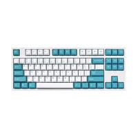 Leopold FC750R White Mint TKL Mechanical Gaming Keyboard